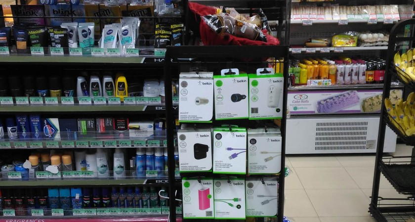 Now you can buy Belkin Items in 50 7-11 Stores
